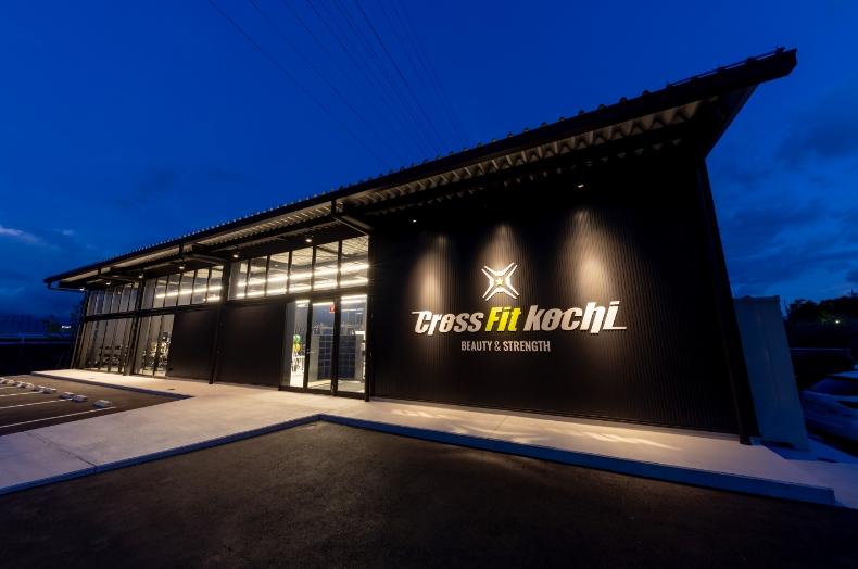 CrossFit Kochi